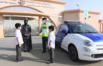 """شرطة أبوظبي تنفذ مبادرة """"العودة الآمنة للمدارس"""""""