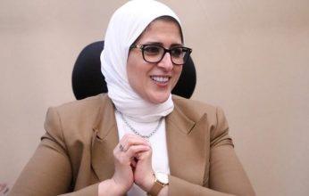 الصحة المصرية تشكر الاتحاد الأوروبي لدعم مصر بـ 6 ملايين جرعة من لقاح أسترازينيكا