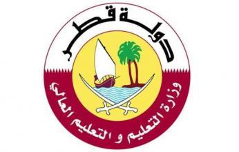 قطر.. استمرار التعلم المدمج وضمان بيئة مدرسية آمنة وصحية