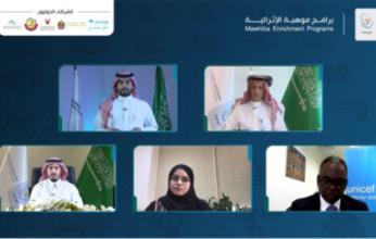 (عن بعد) 16 طالباً كويتياً يختتمون مشاركتهم في «موهبة» السعودي