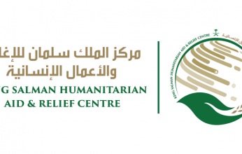 مركز الملك سلمان للإغاثة يواصل إنشاء وتأهيل عدد من المدارس اليمنية