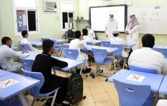 بالصور.. عام دراسي جديد بالسعودية وفق الإجراءات الاحترازية
