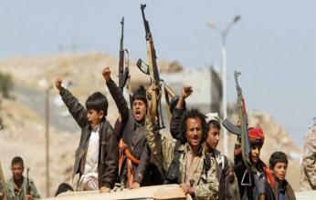 ميليشيا الحوثي الانقلابية تفصل 8 آلاف مُعلم يمني