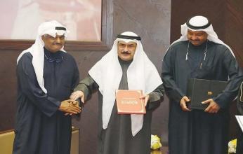 وفاة نجل الفنان الكويتي غانم الصالح