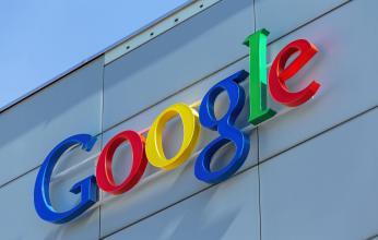 جوجل تغلق حسابات الحكومة الأفغانية وطالبان تسعى للبيانات