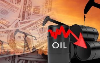 انخفاض سعر برميل النفط الكويتي 8 سنتات ليبلغ 65 ر74 دولار
