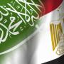 العلاقات السعودية - المصرية.. تنسيق سياسي لا ينقطع وقفزات غير مسبوقة اقتصاديا وثقافيا