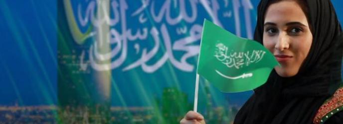 بعد أن مكنتها المملكة.. المرأة السعودية حققت إنجازات لا حصر لها