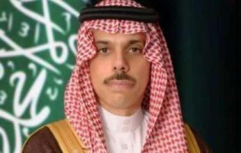 وزير الخارجية السعودي يشارك في اجتماع الحوكمة العالمية