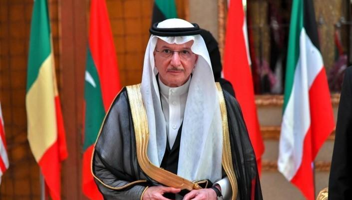 التعاون الإسلامي: إسهامات كبيرة للسعودية في العمل الإسلامي المشترك