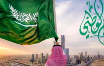مراحل تأسيسها وحكامها.. العيد الوطني للمملكة العربية السعودية