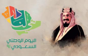 الراوي الهويمل: قصص الملك عبد العزيز مليئة بالحكمة والحنكة