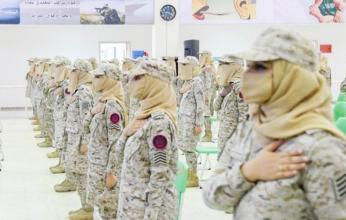 بالصور.. تخريج أول دفعة نسائية للقوات المسلحة السعودية