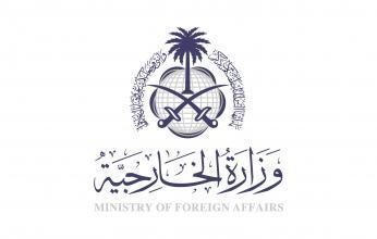 وزارة الخارجية السعودية: المملكة تستنكر وتدين محاولة الانقلاب الفاشلة في السودان
