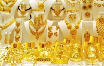 أسعار الذهب في السعودية.. اليوم