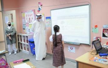 وزير التربية والتعليم بالبحرين يتطلع على مشروع «أنا قادرة»