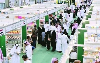 معرض الرياض الدولي للكتاب2021.. الحدث الأكبر في صناعة الكتب والنشر