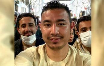 موجة غضب بمواقع التواصل بسبب صورة وجبة نشرها أفغاني