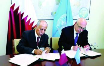 توقيع مذكرة تفاهم بين قطر و الأمم المتحدة