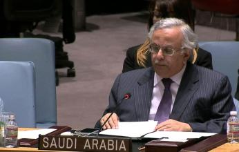 """السفير المعلمي يشارك في فعالية """"متابعة الاجتماع الوزاري لمؤتمر بغداد للتعاون والشراكة"""" في نيويورك"""