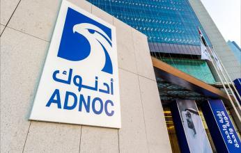 تسعير سهم الاكتتاب العام لشركة أدنوك للحفر بواقع 2.30 درهم للسهم