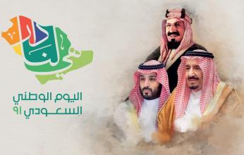 """""""الصندوق العقاري"""" يواكب مسيرة التنمية بتقديم الدعم السكني لـ 1.4 مليون أسرة سعودية"""