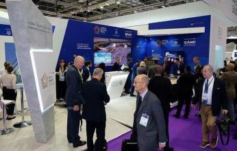 السعودية تختتم مشاركتها في معرض معدات الدفاع والأمن الدولي