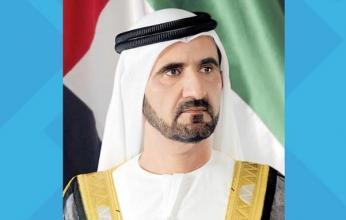 محمد بن راشد يصدر قانونا بنقل لجنة دبي للموارد البشرية العسكرية إلى دائرة الموارد البشرية