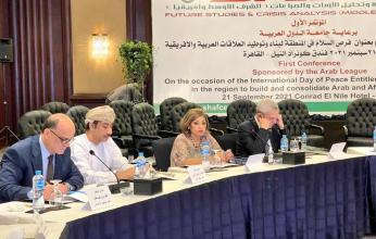 سفير عُمان بالقاهرة يشارك الجامعة العربية الاحتفال بيوم السلام العالمي