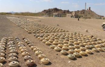 """مشروع مركز الملك سلمان للإغاثة """"مسام"""" ينتزع أكثر من 1، 500 لغم في اليمن خلال أسبوع"""