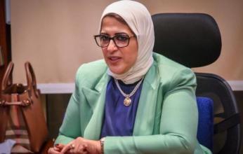 وزيرة الصحة المصرية تبحث سبل تعزيز التعاون مع كوريا الجنوبية