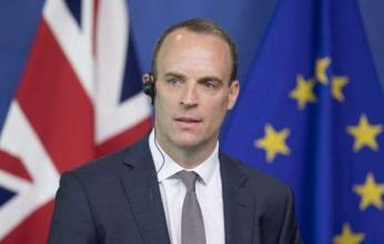 13 بريطانيا يتمكنون من مغادرة أفغانستان إلى قطر