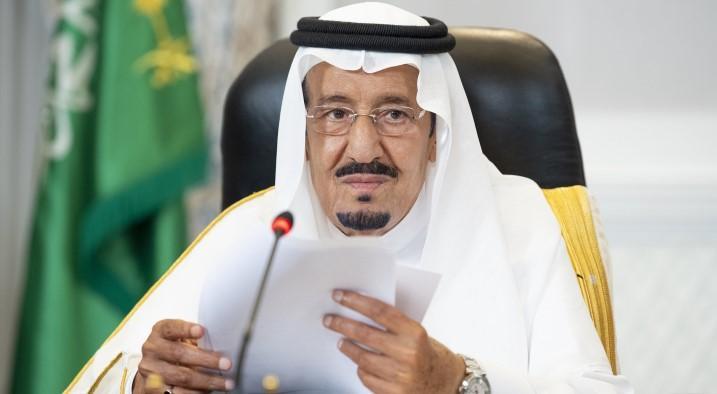 نص كلمة الملك سلمان أمام أعمال الدورة الـ (76) للجمعية العامة للأمم المتحدة