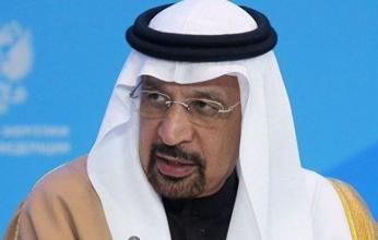 وزير الاستثمار السعودي: ألمانيا شريك تجاري واستثماري رئيسي للمملكة