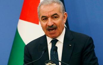 الحكومة الفلسطينية تؤكد ضرورة فتح مسار سياسي جاد لإنهاء الاحتلال