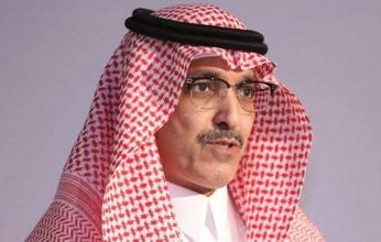 وزير المالية السعودي: المملكة حققت قفزات في الأداء المالي والاقتصادي