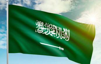 السعودية تتصدر دول العشرين بتقرير المركز الأوروبي للتنافسية الرقمية لعام 2021