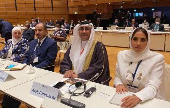 """""""العسومي"""" يشارك بالمؤتمر العالمي الخامس لرؤساء البرلمانات بفيينا"""