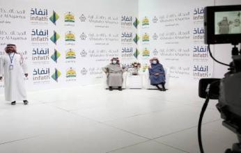 """""""إنفاذ"""" السعودي يُطلق ثلاث مزادات علنية لأكثر من 500 أصلًا منقولًا"""