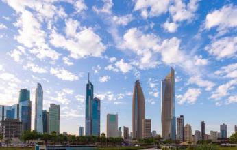 أبرز التطورات في ميزان مدفوعات الكويت عن 2020