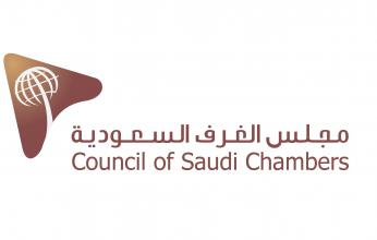 السعودية تقود العالم نحو التعافي الاقتصادي من تداعيات كورونا من خلال رئاستها قمة العشرين