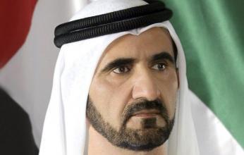 الإمارات.. محمد بن راشد يصدر قانون إنشاء مجلس دبي لأمن المنافذ الحدودية