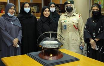 شرطة دبي تكرم الشيخة هند آل مكتوم