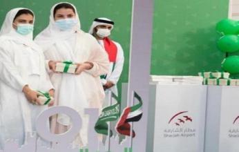 الإمارات.. مطار الشارقة يشارك الأشقاء السعوديين احتفاءهم بيومهم الوطني