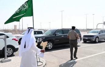 """بالفيديو.. العاملون بمنفذ الغويفات البري """" يحتفون باليوم الوطني السعودي الـ91"""""""