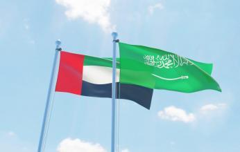 الإمارات تشارك المملكة احتفالاتها باليوم الوطني السعودي الـ 91