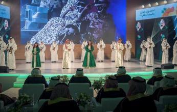 أمير الرياض بالنيابة يشهد حفل وزارة التعليم باليوم الوطني الـ 91