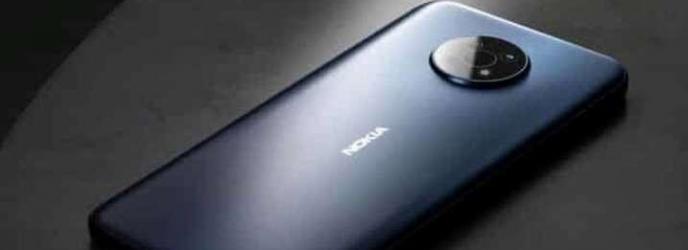 نوكيا تكشف عن هاتفها الجديد G50 الداعم لتقنية 5G