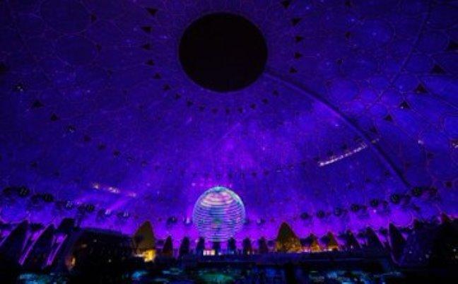 لوحات فنية مبهرة تزين حفل افتتاح إكسبو2020 دبي