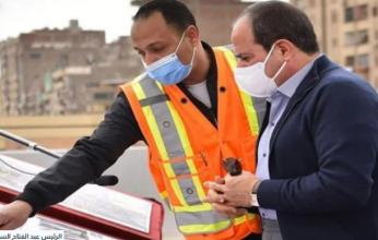 الرئيس المصري يتفقد أعمال تطوير طريق الأوتوستراد